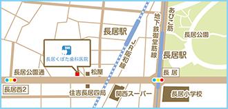 大阪市住吉区の長居くぼた歯科医院の紹介